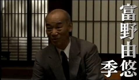ネトウヨと人間の差】聖将・今村...
