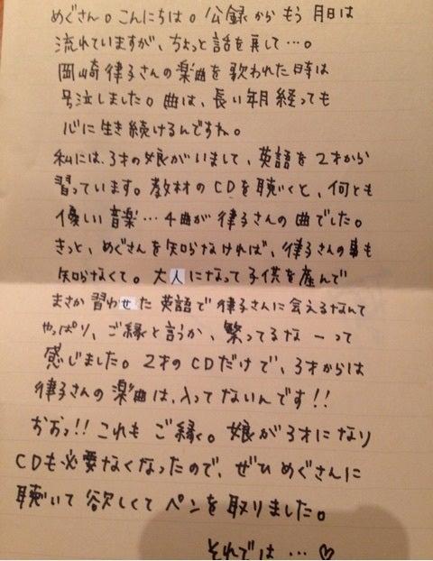 声優「林原めぐみ」が大人気アニメ天空の ...