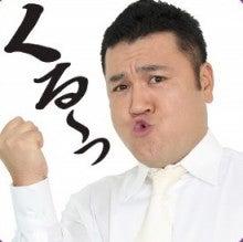 「ザキヤマ」の画像検索結果