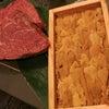 阿佐ヶ谷のサトーブリアンでブリめしとランプとカツサンドと冷麺の画像