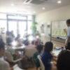 小学生のための勇気づけコミュニケーション講座開催の画像