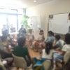 【募集】福岡:勇気づけ国語塾&勇気づけ講座(12/28)の画像