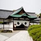 大覚寺から京都千里眼【新京極店】への道順の記事より