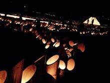 2015/8/15 竹燈夜 in和歌山 四季の里01