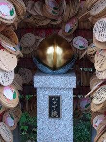 行田八幡宮3