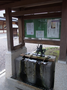 行田八幡宮1
