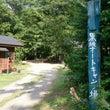 黒坂キャンプ場