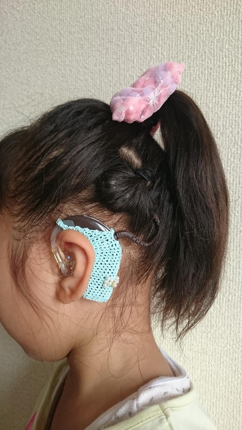 手作り 人工内耳カバー | ☆ヒラ...