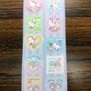 キティちゃんの地方版切手!!!!!の画像