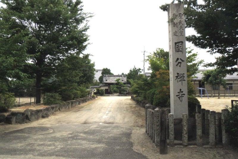 矢合城/①国分寺