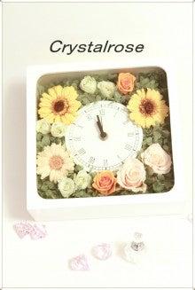 ビタミンカラーの花時計