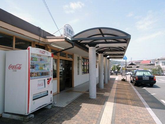 f08333/大村線・川棚駅