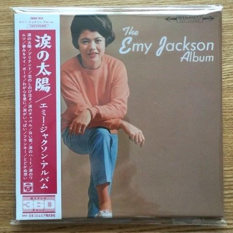 エミー・ジャクソン「涙の太陽」...