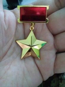ソ連邦英雄のゴールドスター」 |...