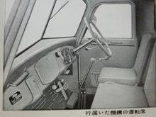 58TH横(4)運転席
