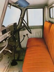 66(3)モダナイズ運転席