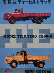 61TE(1)表紙