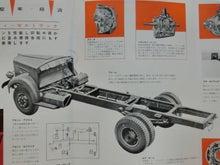 58SH(2)シャシー