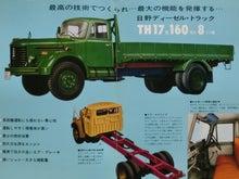 66(2)中緑