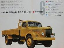 59黒(2)黄色