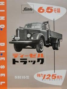 58SH(1)表紙
