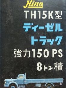 59黒(1)表紙