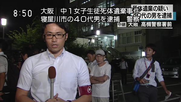 事件・事故のニュース情報 - goo ニュース