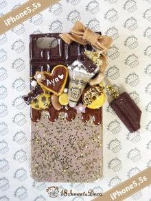 板チョコのスイーツデコスマホケース