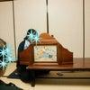 ワークショップ紹介 藍染ワークショップ、津軽三味線体験、紙芝居♪の画像