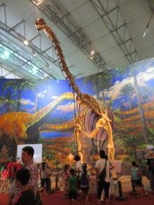 メガ恐竜展2015 4