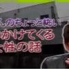 哀川翔さん明日のテレビの画像