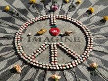 IMAGINE(Grave)