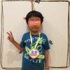 合格メダル☆の画像