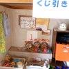 8/22(土)ほっこりひろばの画像