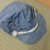 サヨナラ帽子の画像