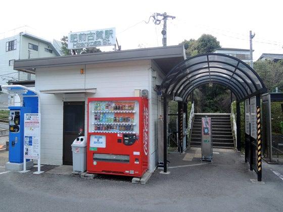f08382/長崎本線・肥前古賀駅