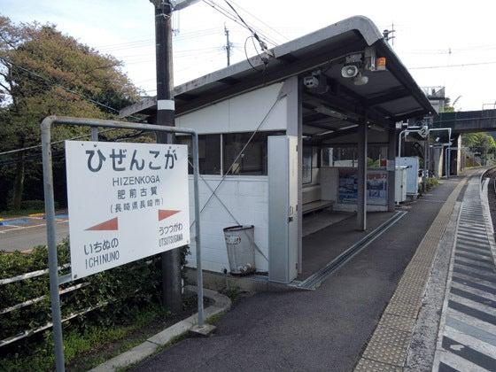f0838a/長崎本線・肥前古賀駅