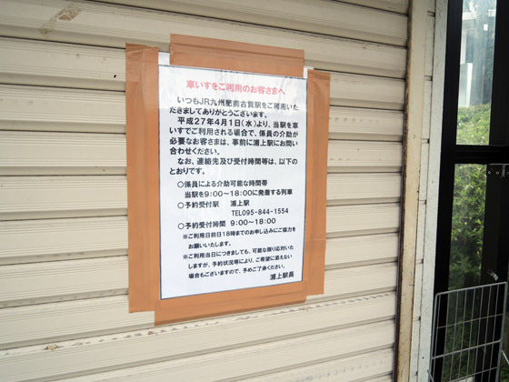 f08383/長崎本線・肥前古賀駅