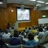 バラの講習会:バラの年間管理の画像