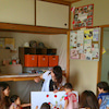 8/27(木)8月生まれのお誕生会の画像