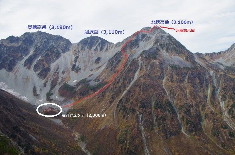 北穂高岳登山(2/3) 頂上登頂! |...