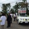 岩手県議会公示日!!の画像