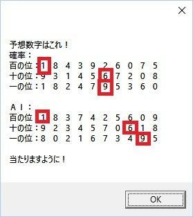 numbers3_4220.jpg
