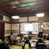 出張勇気づけ国語塾@名古屋&国語力up講座の画像