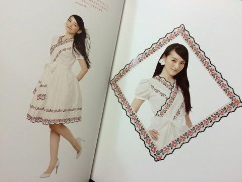 「篠原ともえザワンピース カシュクール」の画像検索結果