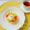 お茶♡の画像