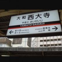 奈良に帰ってきて・・…