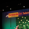 タタウラアオリタヒチ…