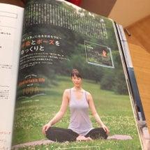 初yogini監修!