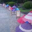 神戸の相楽園でハンド…